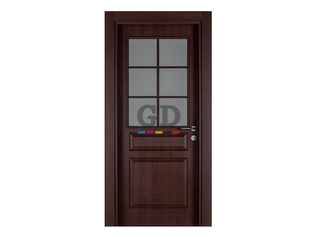 Ado Kapı Model 305 Kompozit Kapı 300 Serisi