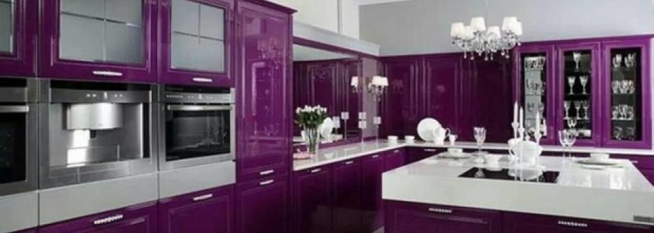 Mutfak Yenileme Dekorasyon
